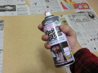 まずはグレーのスプレーをベースに塗る