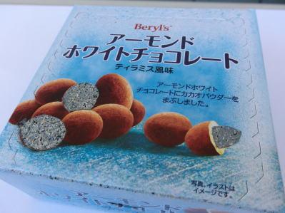 アーモンドを石でコーティング、あるいはチョコの中身が石