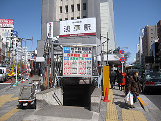 地上からなら、東武浅草駅の前にあるダンジョン風の階段がかっこいいからオススメ。