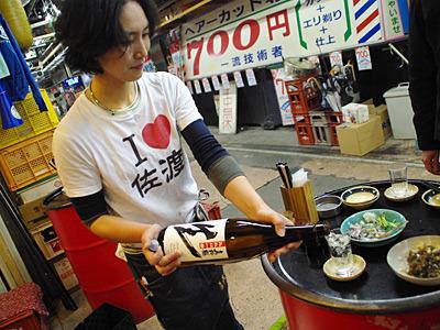 あの700円と書かれた店が気になる。ちなみにここは『だっちゃ』という店だっちゃ。