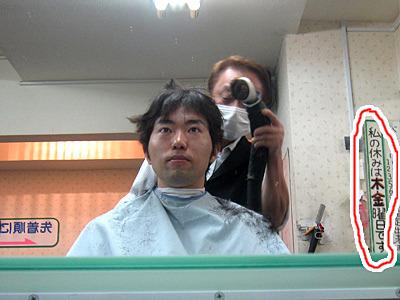 カット終了後、掃除機みたいなおなじみの道具で毛を吸引。ところで休みが張り出しているのが気になる。