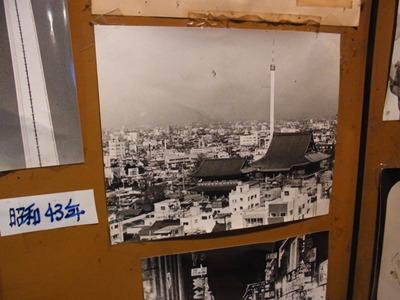 昔、浅草寺の裏にあったスペースタワーの写真があった