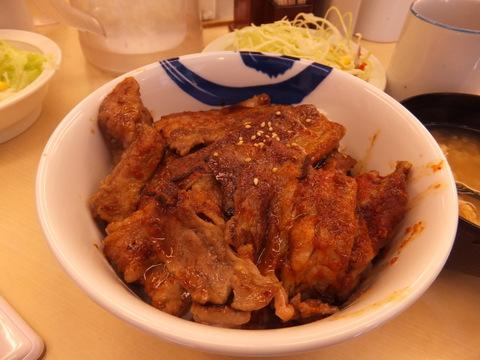 カルビ丼390円
