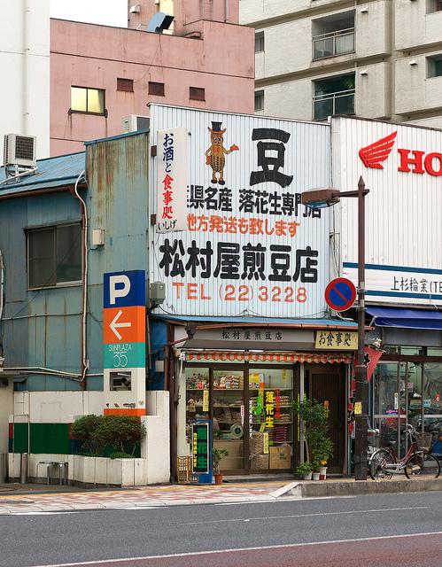 地元にいた、千葉ならではの共食い落花生。山高帽と蝶ネクタイで仲間を売る!