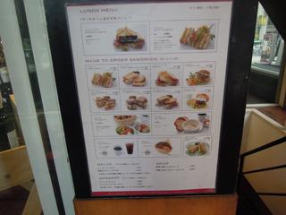 そして、地下1Fがサンドイッチとデリのイートインで、1Fで買ったパンも食べられる
