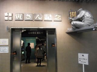 さっきの博物館に引き続き、寅さん記念館も初めてだ。