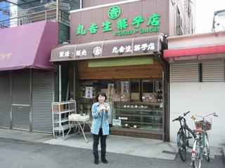よく見たらそこ、店内でお茶菓子も出しているみたいだった。すぐ目の前に茶屋あったのか。