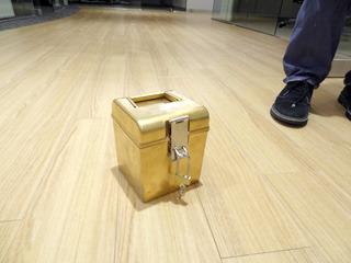 数字が隠された箱