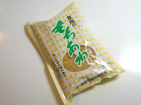 何件か回ってやっと手に入れた「あわ」。保険にと買っておいたキビともども、今後は米とともに炊き込む所存。