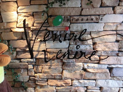 授賞式会場は原宿のオシャレなイタリアンレストラン「トラットリア ベニーレベニーレ」