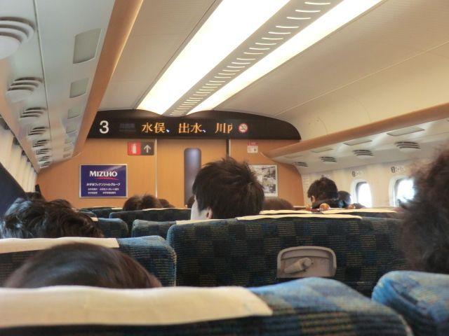 九州にいないとあまり聞き慣れない駅の名前がズラリ。どこで降りるか悩む。