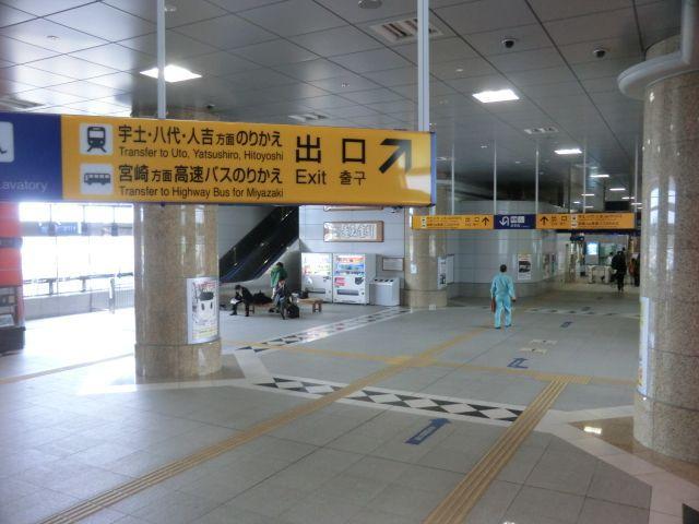 出口で「宮崎方面高速バス」ですと?