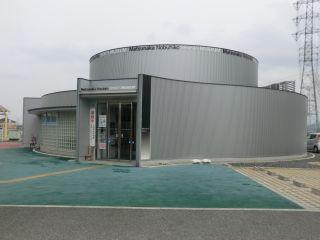 野球の松中信彦選手の記念館がある。