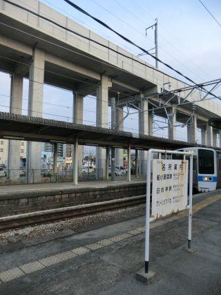 隣駅のほうが栄えてる、それも新幹線閑散駅の味