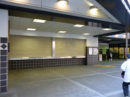 切符売り場や窓口は一切閉まっている