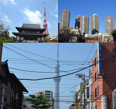 第3新東京市