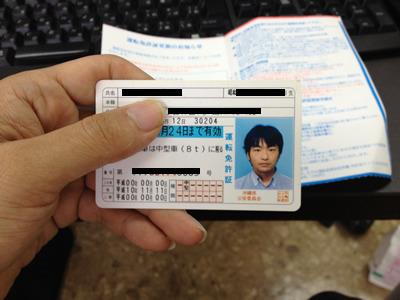 なぜ免許証の写真はおかしく撮れてしまうのか