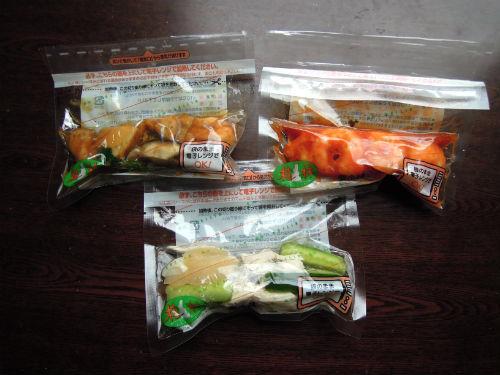 まずはフードショー中華料理の「横浜桂林」。密封に近いようにシールできるバッグに入れてくれた。こういうのがあるのか
