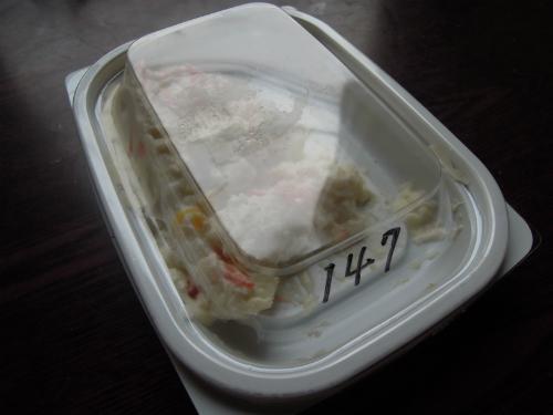 近所の肉屋のポテトサラダ。「147」というのは値段なのだが、なにやらかっこいい