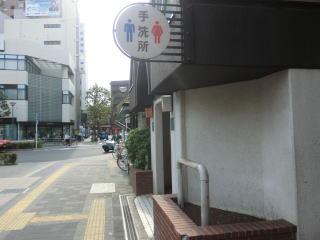 駅前の公衆トイレ