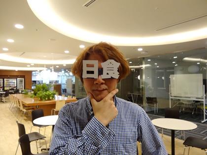 2000年になったときのあのばかメガネの興奮で