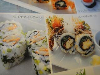 アメリカン寿司では続々(こちらの記事より)