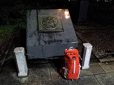 日本橋横の日本国道路元標前を深夜1時半頃スタート。