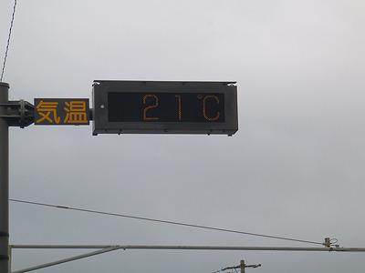 午前中で20度超え。この日は日差しが割と少なく、風もあったのであまり暑さは感じなかった。