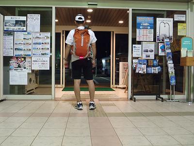 久里浜到着。神奈川ステージスタート!