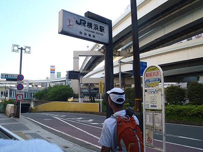ここからは箱根駅伝コース。