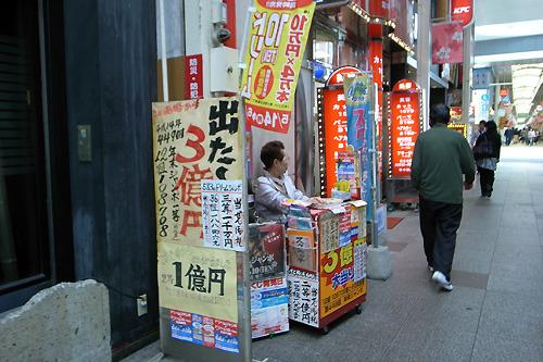 東京だとボックスの中で営業しているだろう。
