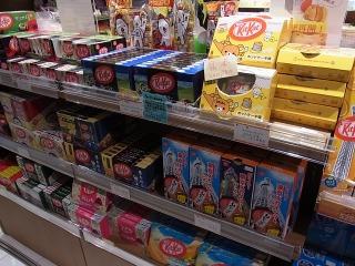 しかし、やっぱりない。ご当地KitKatは豊富なのだが。