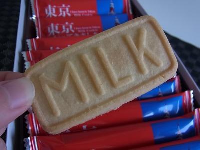 ちなみにクッキー本体には「MILK」と。東京とは一切関係ない。