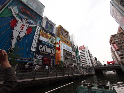 大阪の象徴、道頓堀。