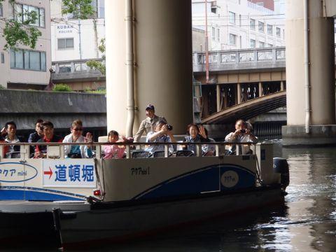 水上バスからもめちゃめちゃ写真を撮られる
