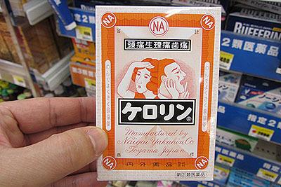 ケロリンのパッケージが可愛い。薬って「リン」が付くのも多い気がする。