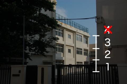 「四階以上に設ける教室等の禁止」(東京都建築安全条例 第12条)