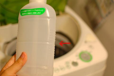 同じように洗剤とかシャンプーにもぎざぎざがついてるよね