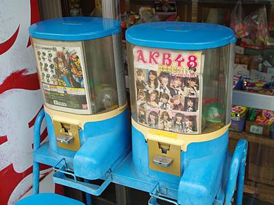 今売れているはずのAKB48なのに、おニャン子クラブ以上の歴史を感じる不思議なガチャガチャ。