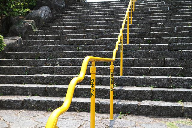 ちなみに階段にあったくねっとした手すりの名は「クネット」。(丁寧に英語でも「QUNETTO」と書いてある)
