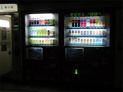 ついでに時事通信ニュースが流れる自販機も教えてくれた。御徒町駅近く。