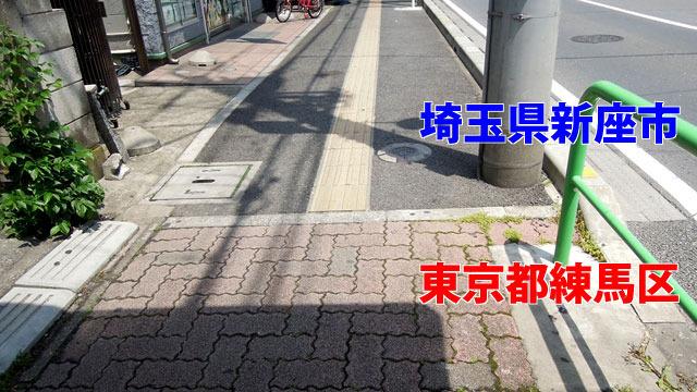 https://backnumber.dailyportalz.jp/2012/06/13/a/img/pc/01.jpg