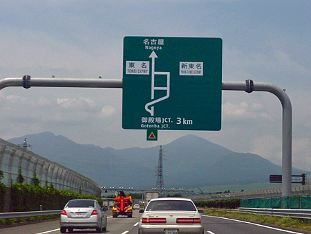 いままでになかったタイプの高速道路図