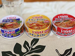 キャンドゥと100円ローソンで売ってます。