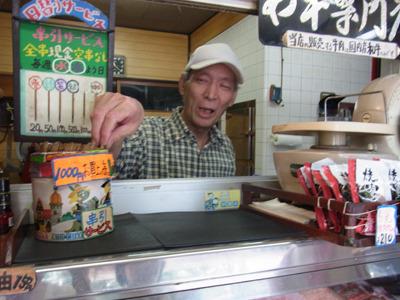 1000円以上買ったらクジならぬ串が引けて、値引きしてくれるらしい。なんと3000円値引きの串も。