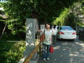 アジサイで有名な名月院も通り越し