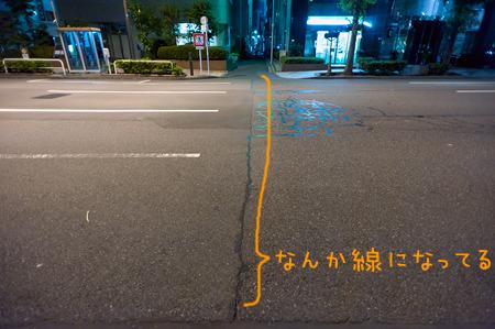 境界線にぴったりの位置に路面の補修の筋が!境界線好きの手による工事だったのか!?