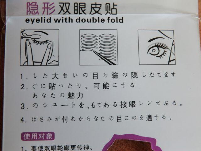 「シュートを、もてある接眼レンズぶる」がナイス。 箇条書きの番号が意味無く、1~4の数字に漂う哀愁感がたまらない。