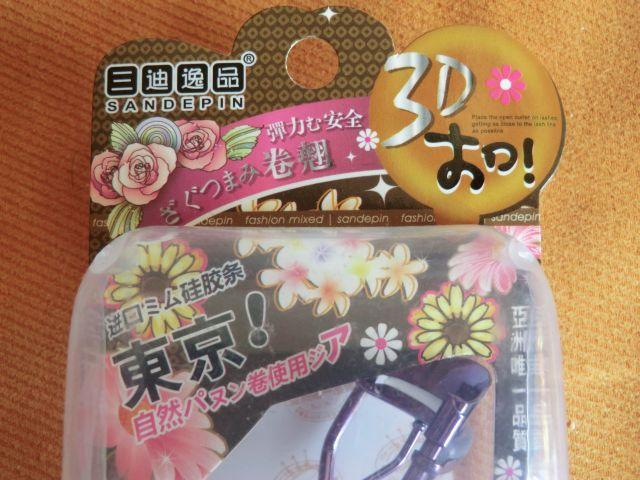 「東京!」と強くアピールも、「ミム」や韓国語のような「自然パヌン巻使用ジア」 「ざぐつまみ」の右には「3Dおロ!」なのか「3Dよロ!」なのか謎の訴え。