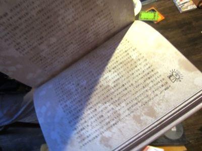 良書の一例、稲垣足穂の書簡。装丁超凝ってる!「この本はどこの古本屋でも5万円くらいするんですかねえ? 知ってます?…うちではもうちょっと安く売っていますけど」(藤井さん談)